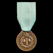 Greece: Bronze Bravery Medal of the EON (Ethnikí Orgánosis Neoléas) the Metaxist National Youth O...