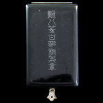 Japan - Order of the Rising Sun, 8th Class, in original fitted embossed black lacquer Wartime Iss...