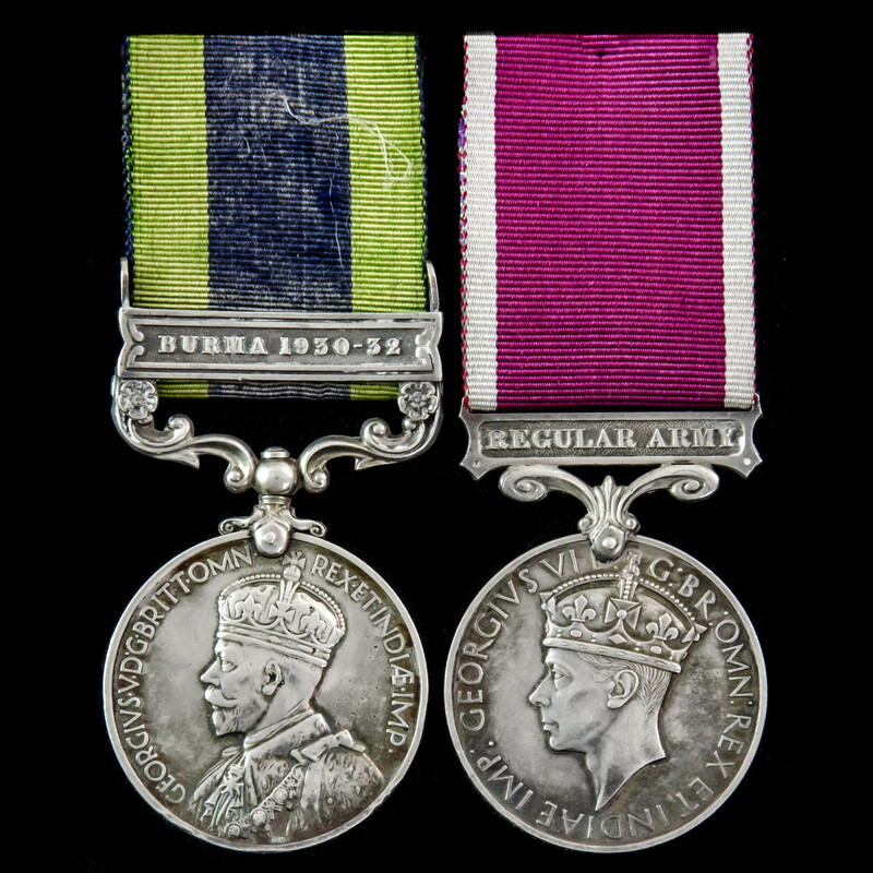 An India General Service Meda.   London Medal Company