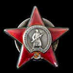 Russia – Soviet: A Czechoslovakia Theatre Order of the Red Star awarded to Guards Captain Ivan Iv...