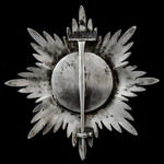 Russia - Imperial: Order of Saint Vladimir, 2nd Class breast star, silver and enamels, cartouche ...