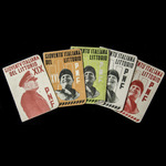 ​  A fine and rare selection of five Italian National Fascist Party PNF Young Fascists 'Gioventù ...