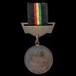 Ethiopia: Commemorative Medal for the Patriots who resisted the italian invasion and occupation 1...