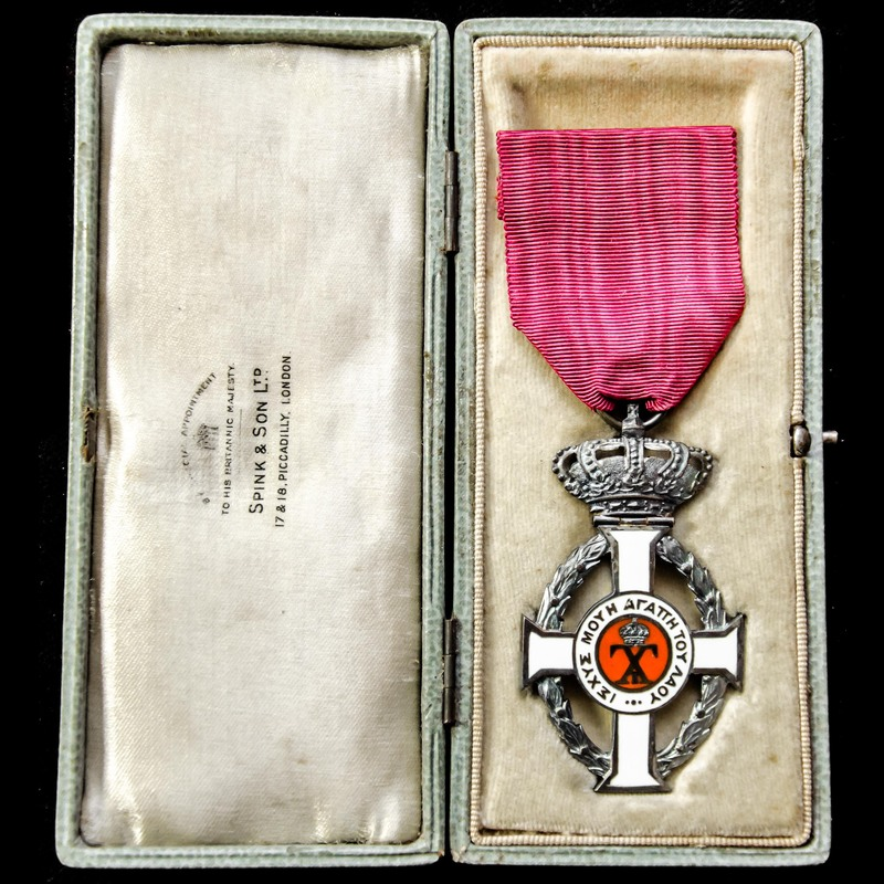 Greece: Royal Order of George. | London Medal Company
