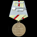 Russia – Soviet: Medal for the Defence of Kiev, variation 1