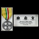 Italy - Republic: Commemorative Cross for the Operations in the Persian Gulf 1990-1991. Housed in...