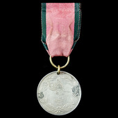 Turkish Crimea Medal 1855, Sardinian issue, fitted with modified brass double ring suspension, un...