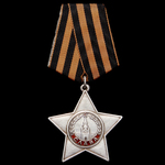 Russia – Soviet: A Siege of Budapest Order of Glory 3rd Class awarded to Guards Private Grigory S...
