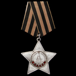Russia – Soviet: An excellent mine laying under fire Order of the Glory 3rd Class awarded to Guar...