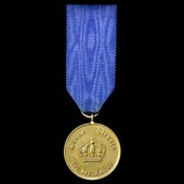 Germany - Imperial: Prussia: Other Rank's Long Service Award 2nd Class for 12 Years' Service, 191...