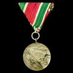 Bulgaria - People's Republic of: Medal for the Patriotic War of 1944-1945.