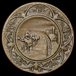 Russia - Imperial: Central Asian Exhibition 1891 Medallion, bronze, by I.A. Gebhardt.