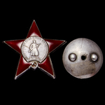 Russia – Soviet: An aerial gunner's Order of the Red Star awarded to Senior Sergeant Nikolai Kond...