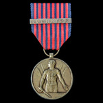 ​  Belgium: Volunteer Combattant's Medal 1952 with 'Pugnator' clasp for those who were under fire.