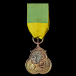 Ethiopia, Military Medal of Merit of the Order of St. George by Mappin & Webb Ltd of London. Mili...