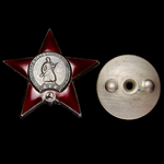 Russia – Soviet: A fascinating Siege of Leningrad Order of the Red Star awarded to Captain of the...