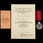 Germany – Third Reich. The In. | London Medal Company