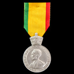 Ethiopia - Reunion of Ethiopia and Eritrean Medal of Haile Selassie I, silver, with integral impe...