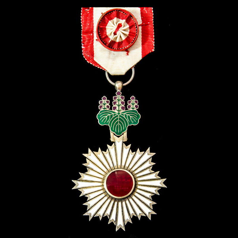 Japan - Order of the Rising S. | London Medal Company