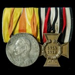 Germany - Empire and Baden: Pair of awards comprising: Baden: Silver Medal of Merit, Friedrich II...