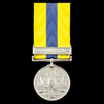 Khedive's Sudan Medal 1896-1908, 1 Clasp: Khartoum, unnamed as issued. Rhodium plated.