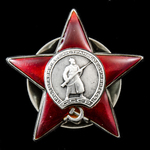 Russia – Soviet: A Vistula-Oder Offensive Order of the Red Star awarded to Reserve Private Ivan A...