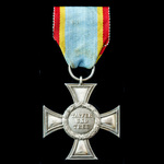 Germany – Imperial – Mecklenburg-Strelitz: Cross for Distinction in War 2nd Class