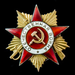 Russia – Soviet: A Superb Defence of a Knocked-out Tank Order of the Patriotic War 1st Class awar...