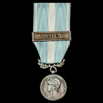 France - Colonial Medal, 1914-62, 26mm, clasp 'Extreme Orient'