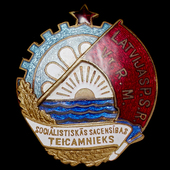 Russia – Soviet: Badge for the Socialist Competition of Local Industry of the Latvian SSR. Screw-...