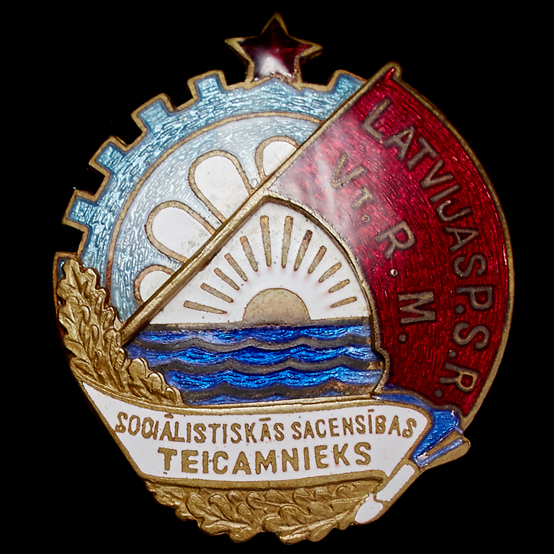 Russia – Soviet: Badge for th. | London Medal Company