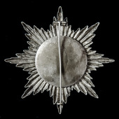 Germany - Imperial States - Prussia: Royal Order of the Crown, 1st Class breast star, lightweight...