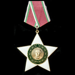 ​  Bulgaria - People's Republic of: Order of 9 September 1944, 1st Class, 3rd issue.