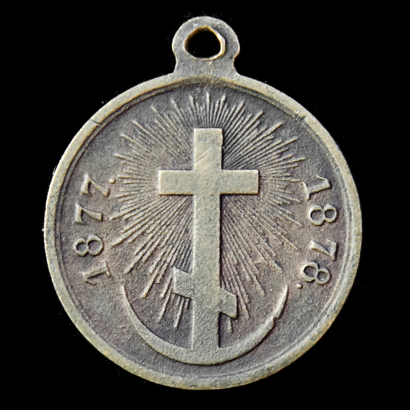 Russia - Imperial Russia: Med. | London Medal Company