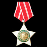 Bulgaria - People's Republic of: Order of 9 September 1944, 2nd Class, 4th issue.