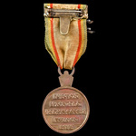Ethiopia - Medal of the Campaign (or the Patriot Medal). Medal of the Campaign (or the Patriot Me...