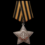 Russia – Soviet: An East Prussian Offensive Order of Glory 3rd Class awarded to Private B.V. Shis...