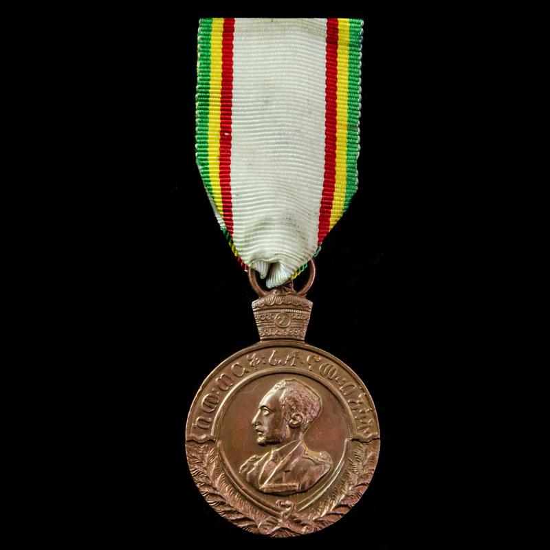 Ethiopia, Medal of the Patrio. | London Medal Company