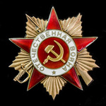 Russia – Soviet: An excellent East Pomeranian Offensive Order of the Patriotic War 1st Class awar...