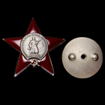 Russia – Soviet: A Baltic Offensive Order of the Red Star to Mikhail Gavrilovich Sagalayev, the C...
