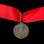 Russia - Imperial Russia: Medal for the Storming of Gandzha 1804, Bronze issue, as awarded to ser...
