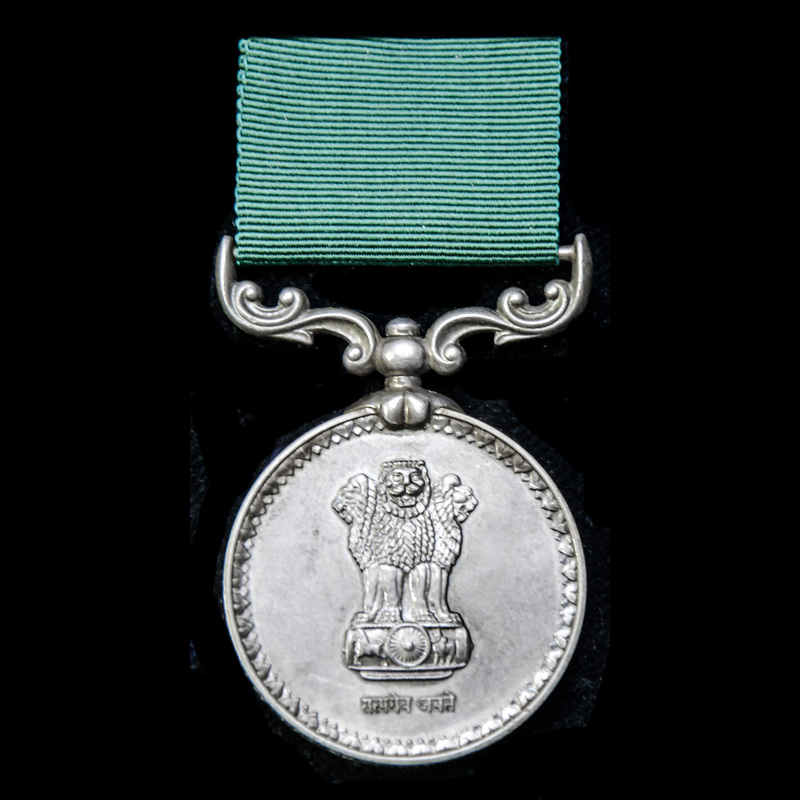 India - Republic of: Indian A. | London Medal Company