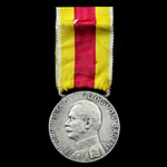 Germany - Imperial States - Baden: Baden Silver Medal of Merit, Friedrich II 1908-1918, pre 1917 ...
