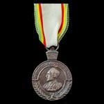 Ethiopia, Medal of the Patriots of the Interior (Underground Medal). The Medal of the Patriots of...