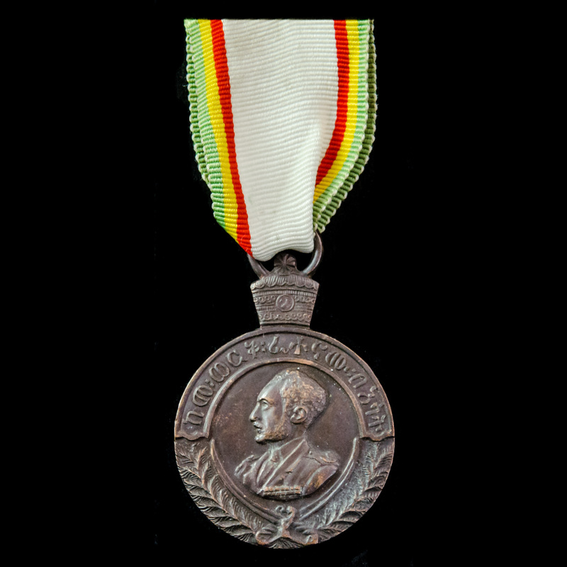 Ethiopia, Medal of the Patrio.   London Medal Company