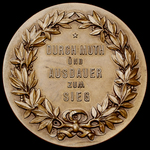 Germany - Imperial: Graf Ferdinand von Zeppelin Commemorative Medallion with the inscription: 'Ro...