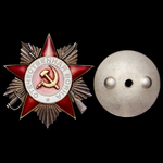 Russia – Soviet: A Supply Officer's Order of the Patriotic War 2nd Class to Guards Captain of the...