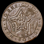 The Netherlands: Eighty Years War Conquest of Fort St Andre 1600 Copper Token, by Dordrecht. Scar...