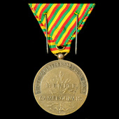   Cameroon - Republic of: Agricultural Merit Medal in Bronze. Scarce.