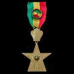 Ethiopia, Imperial Order of the Star of Ethiopia, officer, by B. A. Sevadjian of Addis Ababa.